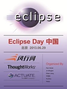 Eclipse-Day-China-01-tiny3.jpg