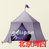 Eclipse-demo-camp-2013-beijing-thursday.png
